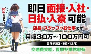 横浜ミクシーグループ