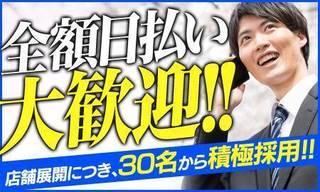 激安商事の課長命令 人妻日本橋店
