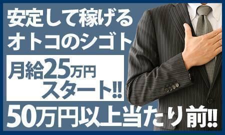 姫コレクション 高崎・前橋店のメイン画像1