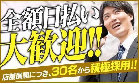 激安商事の課長命令 人妻日本橋2号店のメイン画像1