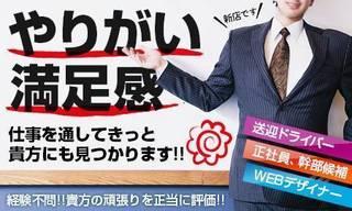club ACE ~クラブエース~ 山口店