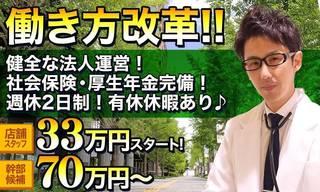 ○コキ クリニック~○○クリニックシリーズ~