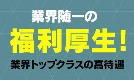 ドМバスターズ岡崎店のメイン画像2