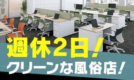 ドМバスターズ岡崎店のメイン画像3