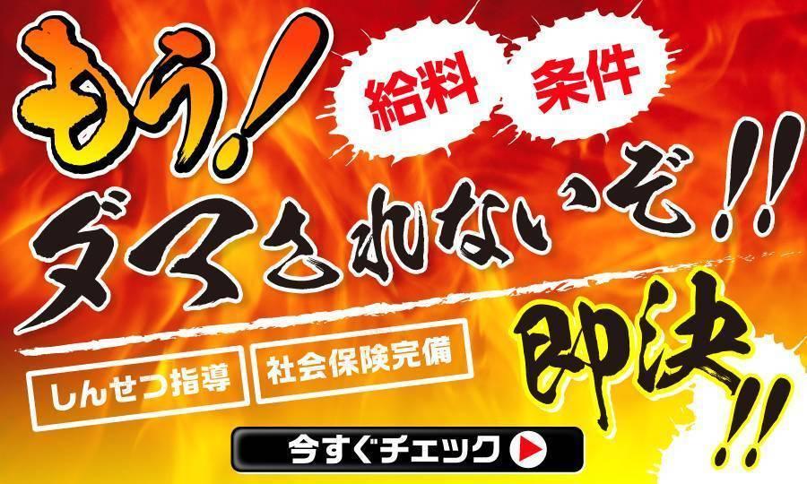 上野サンクチュアリのメイン画像1