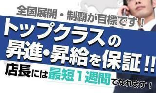 京橋アイドル学園