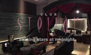 CLUB stellar