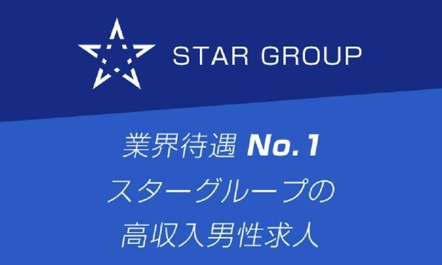 スターグループ すすきののメイン画像2