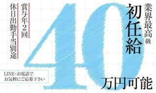 大松興産株式会社