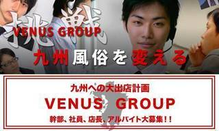 Jil GROUP
