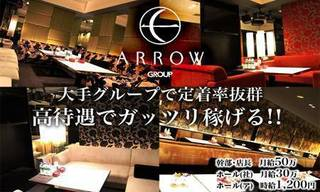 CLUB ARROW -SENDAI- (アロー仙台)