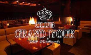 CLUB GRAND JYOUR
