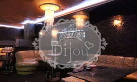CLUB Bijou