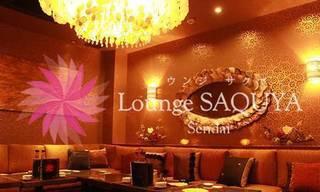 Lounge SAQUYA