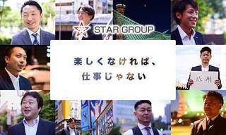 スターグループ 横浜