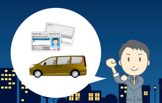 送迎ドライバーの職種解説